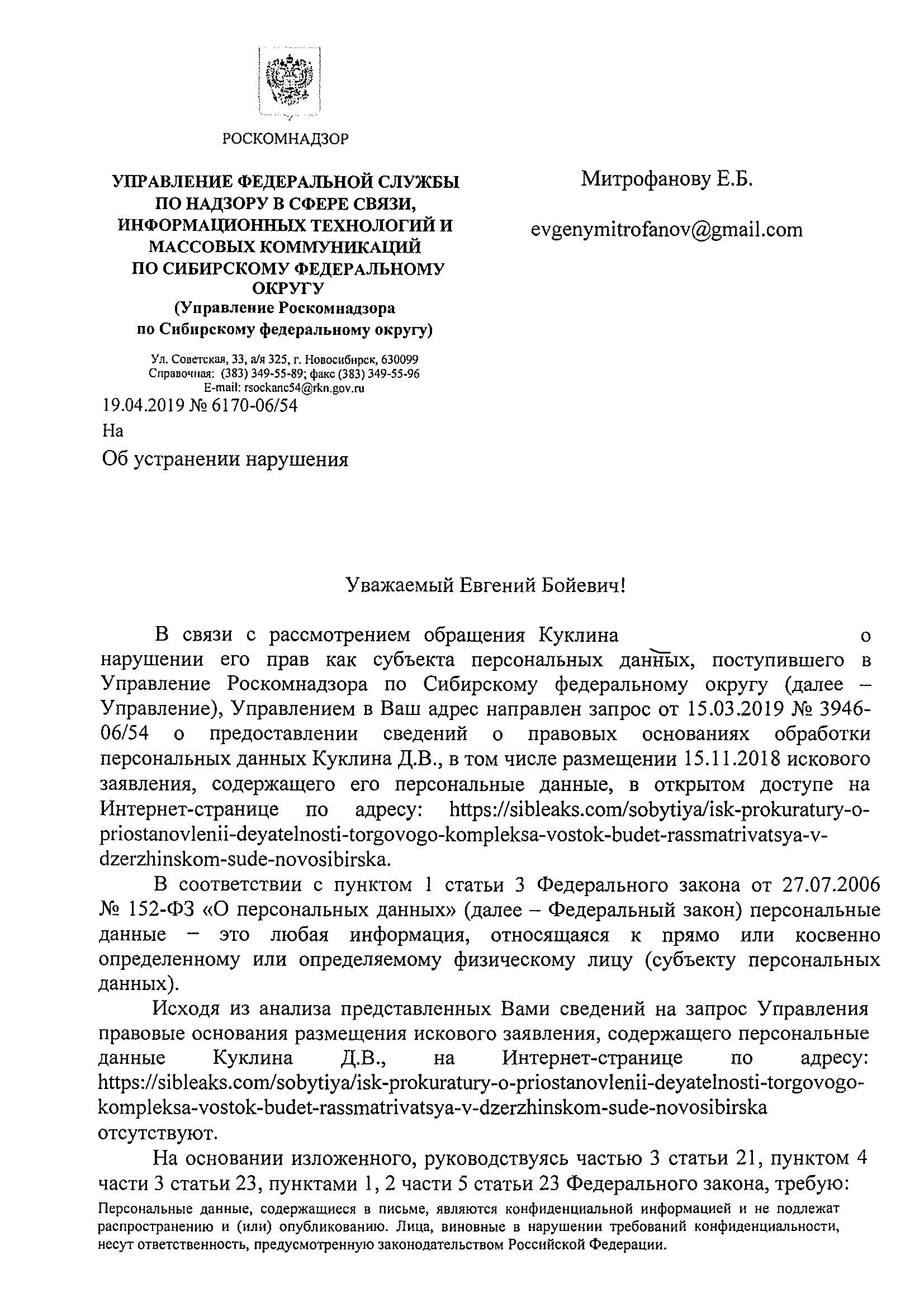Регистрация в роскомнадзоре ип заявление на регистрацию ип 2019 онлайн
